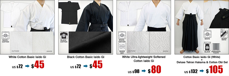 NEW LOWER PRICE IAIDO ITEMS