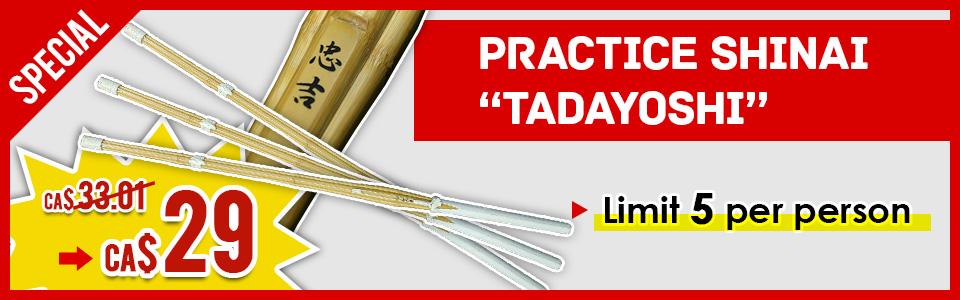 High-Grade Practice Shinai TADAYOSHI