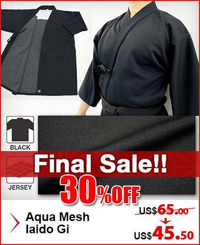 Aqua Mesh Kendo Gi