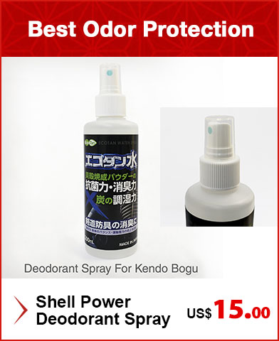 Shell Power Deodorant Spray