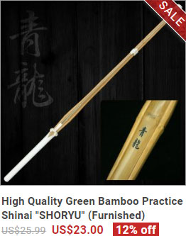 "High Quality Green Bamboo Practice Shinai ""SHORYU"" (Furnished)"