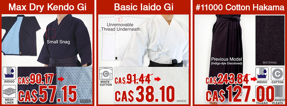 6mm Men/Single Aikido Gi/Single Kendo Gi