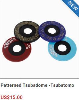 Patterned Tsubadome - Tsubatomo