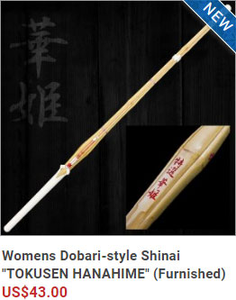 "Womens Dobari-style Shinai ""TOKUSEN SENHIME"" (Furnished)"